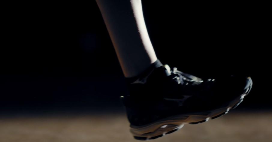 Zapatillas Running Mizuno Ultima